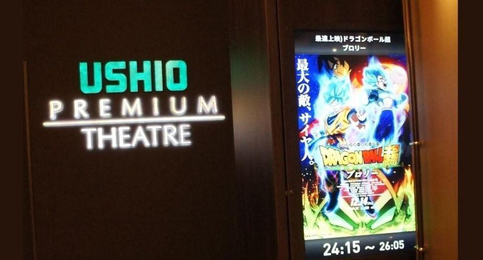 Así se vivió la fiesta del estreno de Dragon Ball Super: Broly en Japón. (Foto: Instagram)
