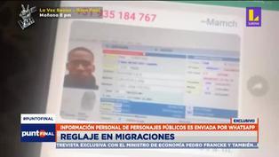 Luis Advíncula y madre de Paolo Guerrero aparecen en la lista de filtración de Migraciones