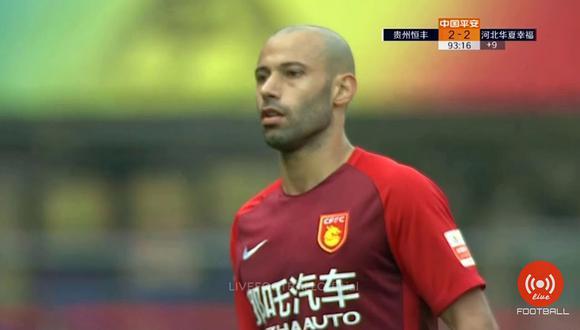 Javier Mascherano, una de las últimas estrellas que llegó al fútbol chino. (Foto: captura YouTube)