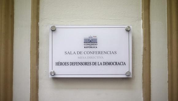 Sala de conferencias 'Héroes de la Democracia' (Renzo Salazar/Perú21)
