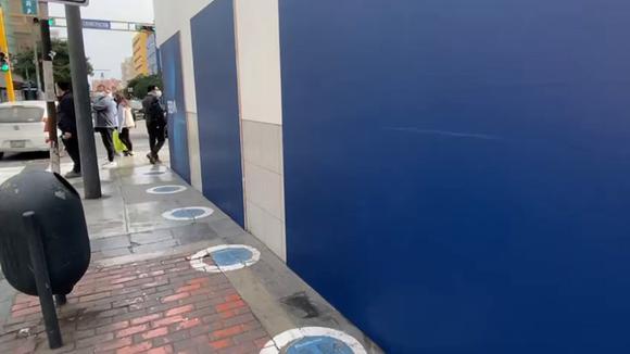 Agencia del BBVA del Centro de Lima