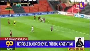Blooper de la fecha: Matías Aguirregaray falló frente al arco tras superar al portero
