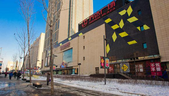 Una testigo afirma haber escuchado una veintena de explosiones en torno a las 15.20 hora local cerca del centro comercial Wanda Plaza. (Foto: CGTN)