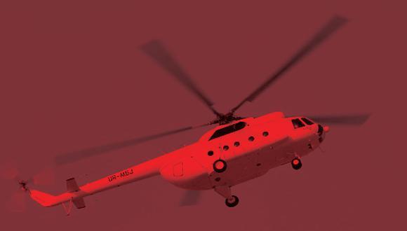 Helicóptero cayó en zona del VRAEM. (Getty)
