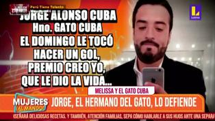 """Hermano del 'Gato' Cuba rompió su silencio: """"La gente sabe que Rodrigo es una buena persona"""""""