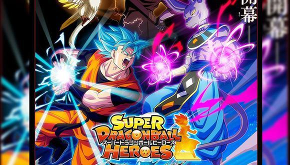Dragon Ball Heroes es una versión multimedia del legendario manga de Akira Toriyama (Foto: Toei Animation)