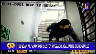 Policía busca a peligroso delincuente que asalta sus víctimas en hostales