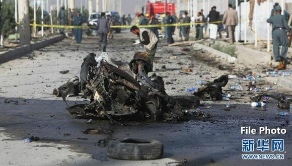 La violencia no tiene cuando acabar en esta región.  (Foto vía Global TimesCuenta verificada)