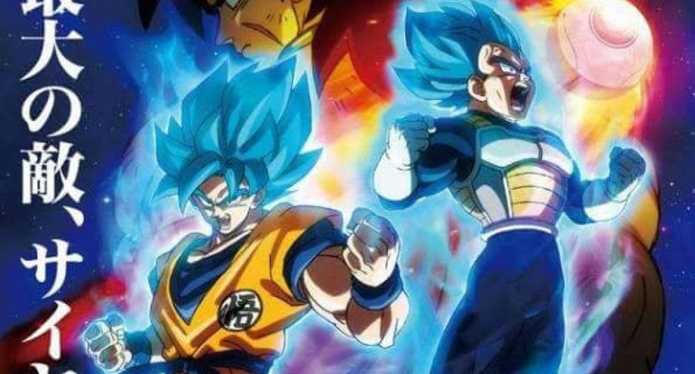 Toei Animation confirma el póster de 'Dragon Ball Super: Broly' película que se estrena este año. (Toei Animation)