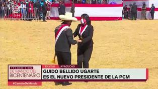 Pedro Castillo sorprende al bailar una marinera ayacuchana tras juramentación