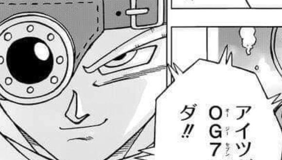 """Granola, el nuevo enemigo del futuro arco de """"Dragon Ball Super"""" (Foto: Shueisha)"""