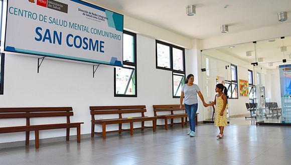 El CSMC estará ubicado en un espacio del Complejo Deportivo San Cosme que fue cedido por la comuna. (Foto: Municipalidad de La Victoria)