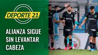 Alianza Lima sigue sin levantar cabeza