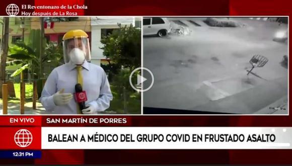 Galeno fue baleado en SMP. (Foto: Captura pantalla América TV)