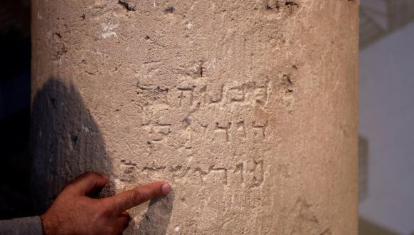 """El texto """"Hananiah, hijo de Dódalos de Jerusalén"""", el más antiguo en hebreo que deletrea el nombre de la ciudad santa de forma completa y tal y como se pronuncia hoy. (Foto: EFE)"""