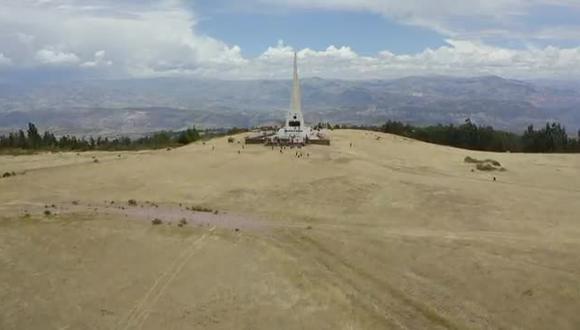 Pese a confusiones sobre el nombre del lugar, la denominación correcta es Pampa de Ayacucho (Foto: Mindef)