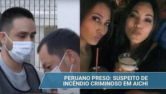 Kimberly Akemy Amarilha Maruyama, de 27 años, y a su hermana, de 29, fueron asesinadas en 2015 y el principal sospechoso es Edgard Anthony La Rosa. (Foto: captura YouTube)