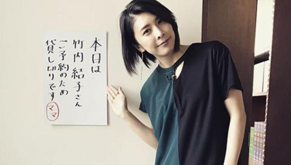 La actriz japonesa fue encontrada muerta por su esposo, Nakabayashi Taiki el domingo 27 de septiembre (Foto: Instagram/Yuko Takeuchi)