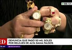 Hombre denuncia que compró a S/50 mil dos Rolex falsos subastados por la Caja Metropolitana de Lima