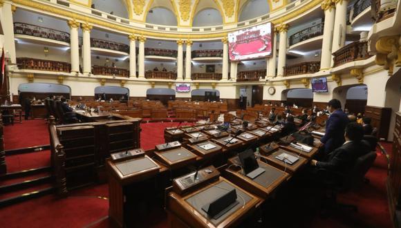 Por primera vez, y debido a la pandemia, el aniversario del Congreso será celebrado en una sesión solemne virtual. (Foto: GEC)