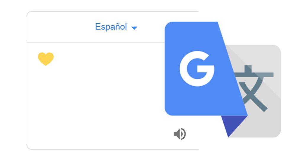 Google Translate te dice qué es el corazón amarillo. (Foto: Google)
