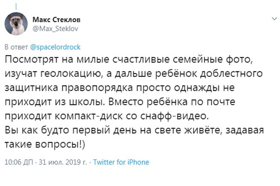Mensaje del bloguero Ruso en Twitter. (Captura de pantalla)