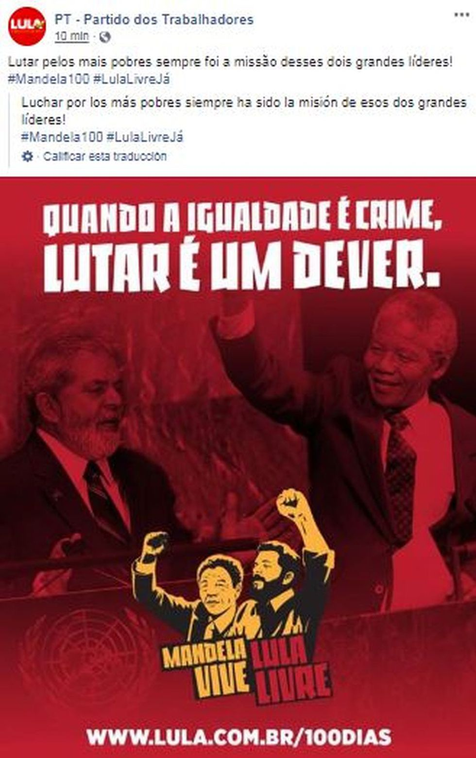 (Captura: Facebook/@pt.brasil)