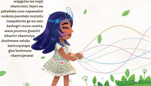 Libro de Nuestra Selva presenta cuatro cuentos escritos en yine y matsigenka. (Foto: Facebook Libro de Nuestra Selva)