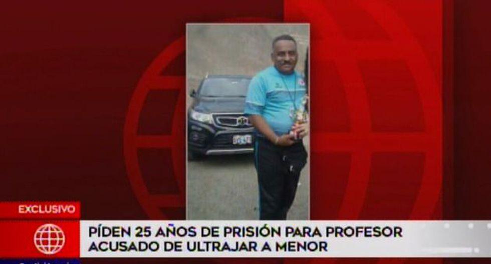 Ministerio Público pidió 25 años de prisión contra profesor acusado de violar a menor de 12 años (Captura: América Noticias)