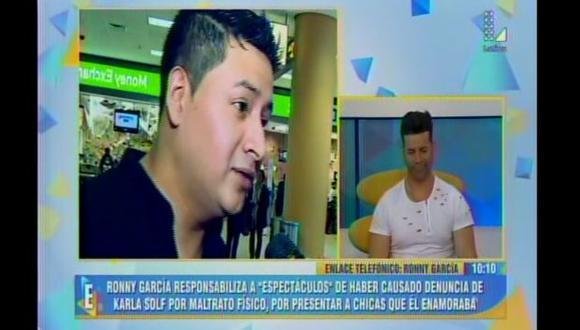 """Carlos 'Tomate' Barraza a Ronny García: """"Tú has estado preso 3 años ¡Eres un delincuente!"""". (Captura de video)"""